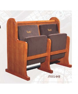 Church Chair